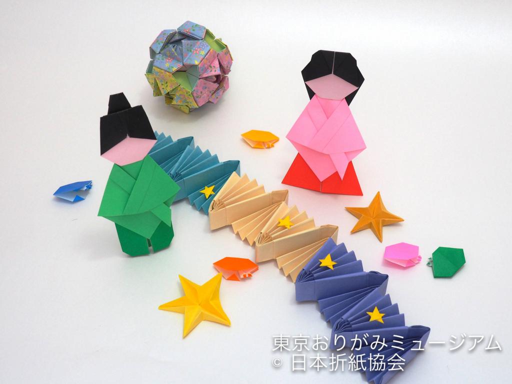 f:id:origami-noa:20180703162815j:plain