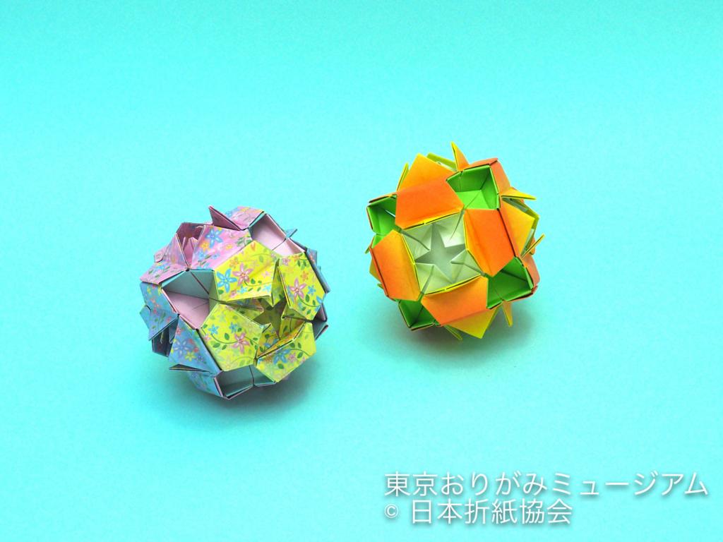f:id:origami-noa:20180703163101j:plain