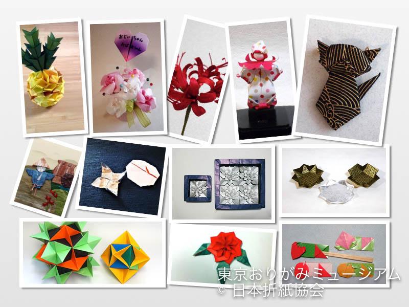 f:id:origami-noa:20180730164838j:plain