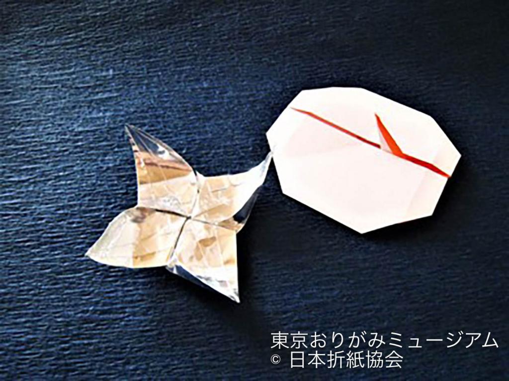 f:id:origami-noa:20180730165617j:plain