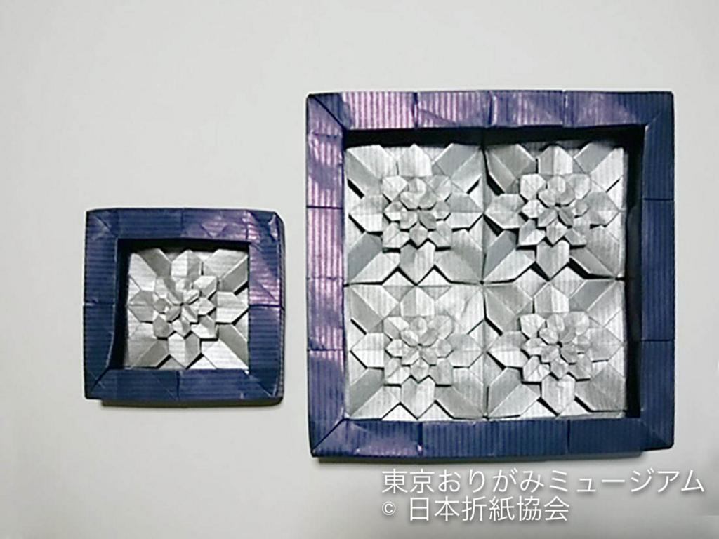 f:id:origami-noa:20180730170153j:plain
