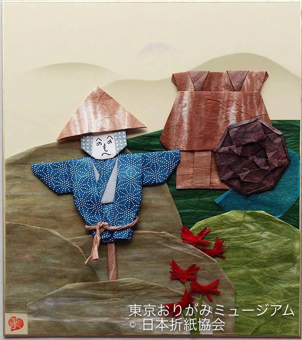 f:id:origami-noa:20180730172623j:plain