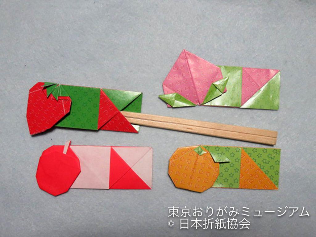 f:id:origami-noa:20180730174435j:plain