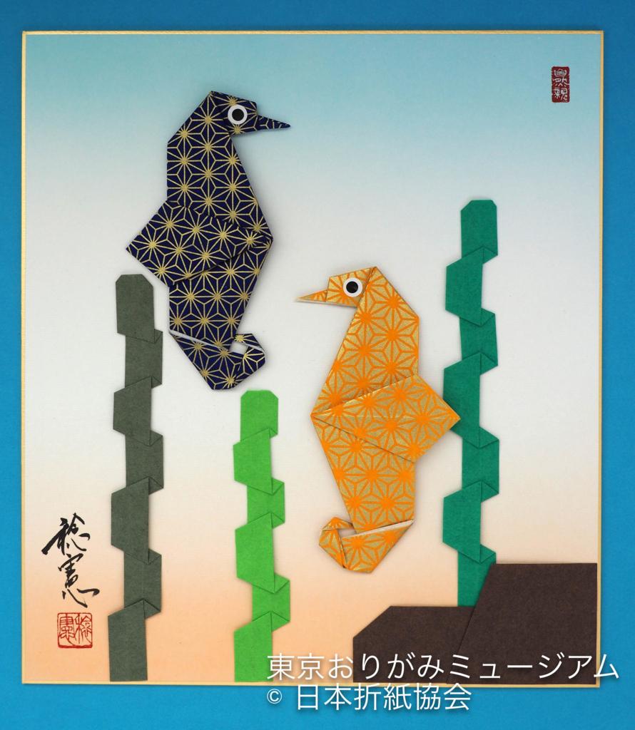 f:id:origami-noa:20180802170026j:plain