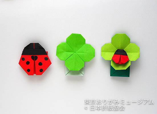 f:id:origami-noa:20180802170222j:plain