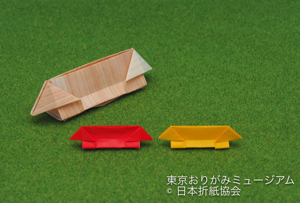 f:id:origami-noa:20180802170536j:plain