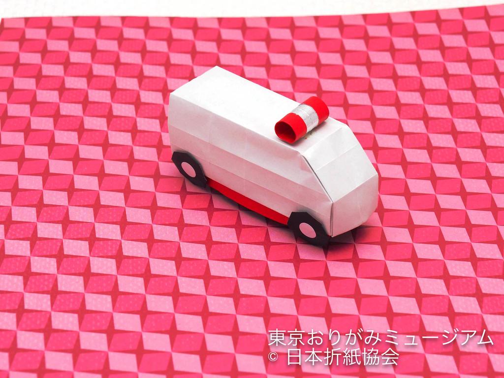 f:id:origami-noa:20180904182846j:plain