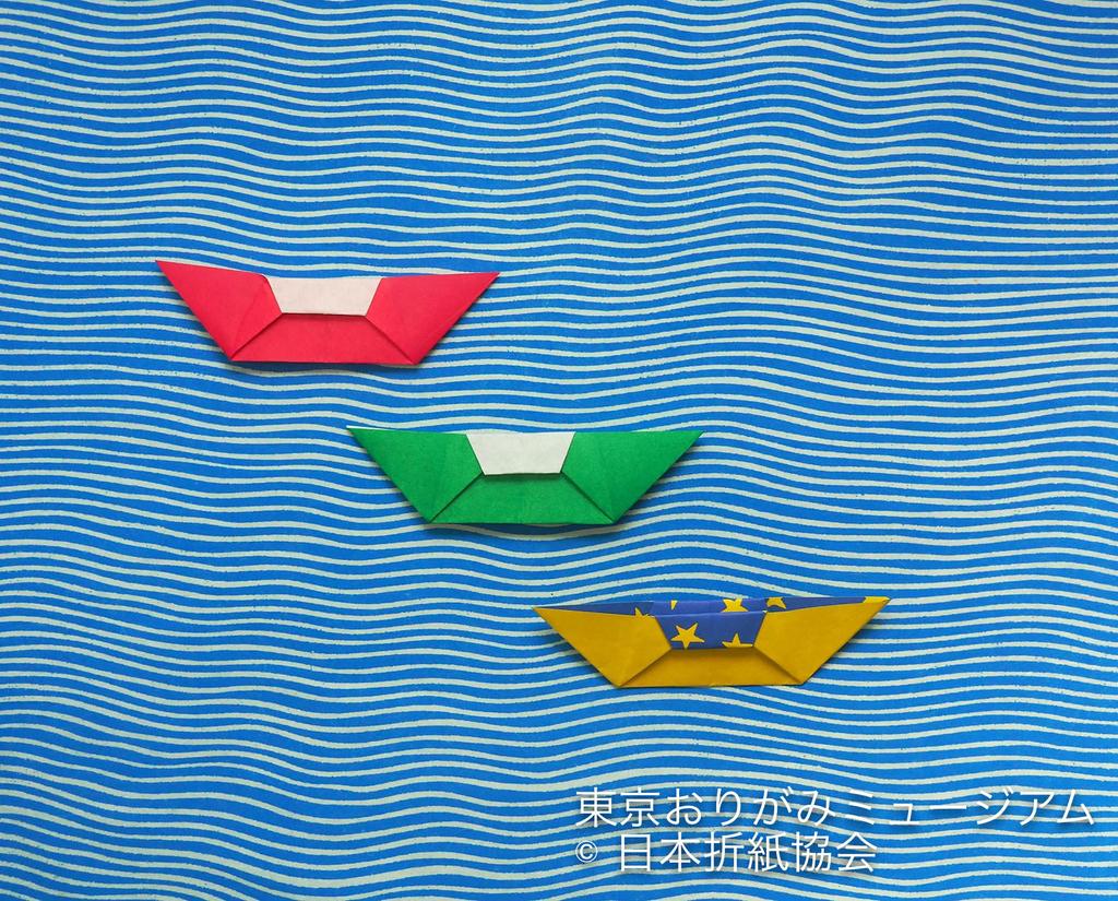 f:id:origami-noa:20180904182931j:plain