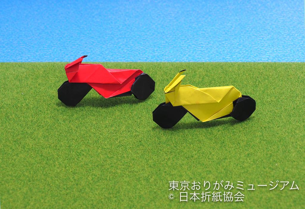 f:id:origami-noa:20180904183010j:plain