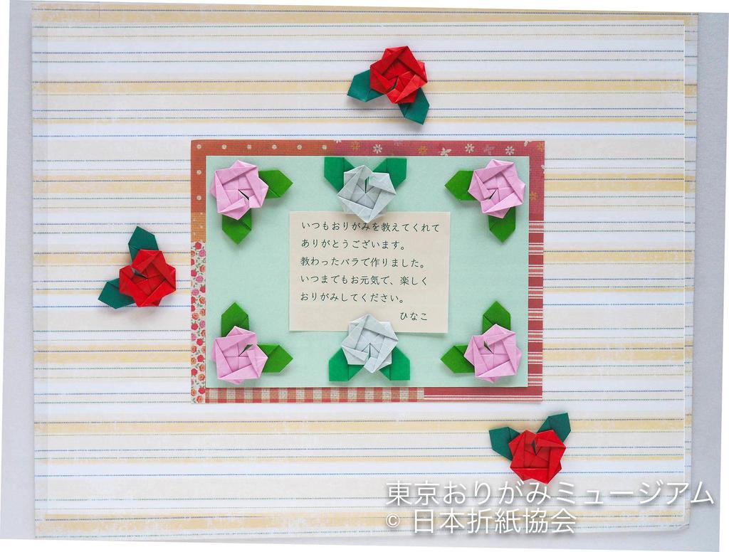 f:id:origami-noa:20180904183139j:plain