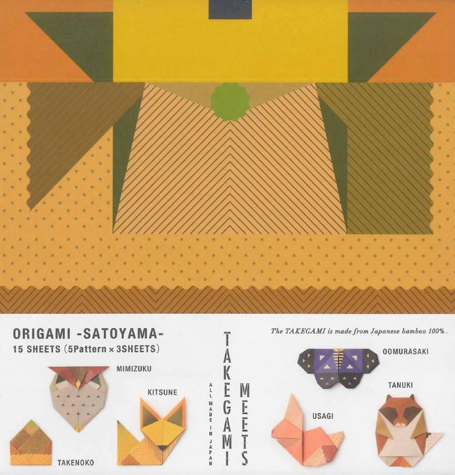 f:id:origami-noa:20180920110245j:plain