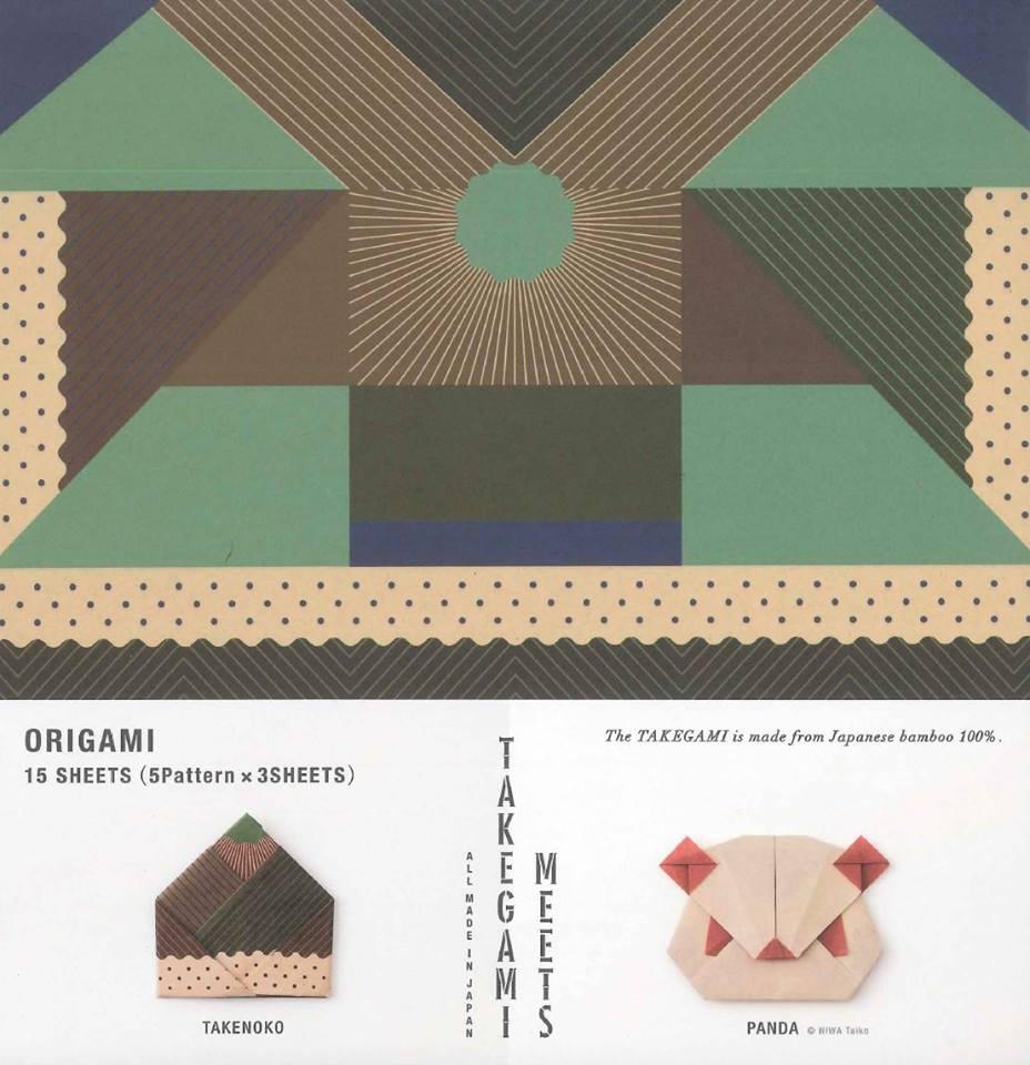 f:id:origami-noa:20180920110316j:plain