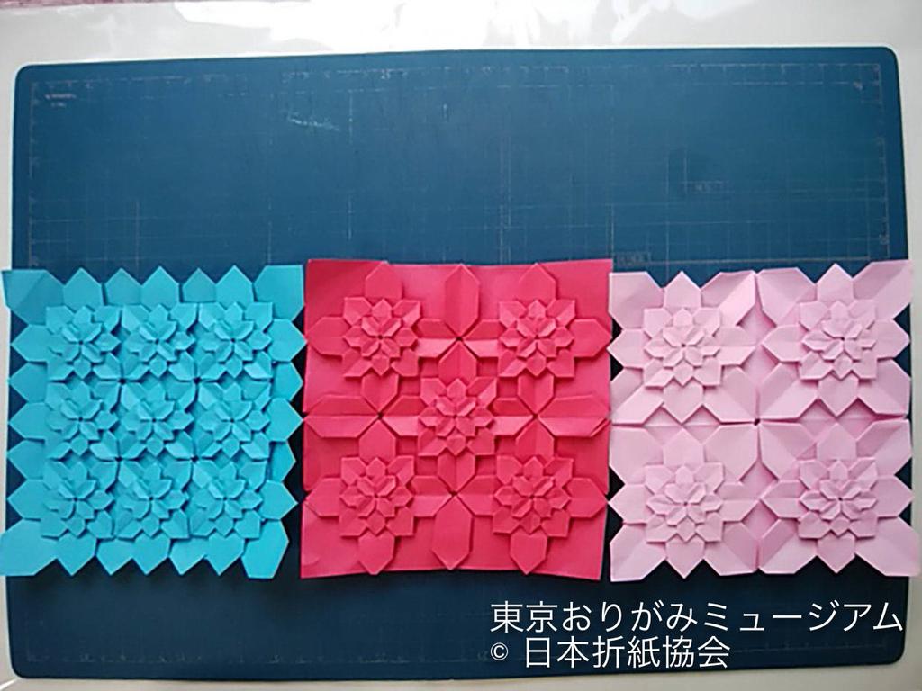 f:id:origami-noa:20180928172542j:plain