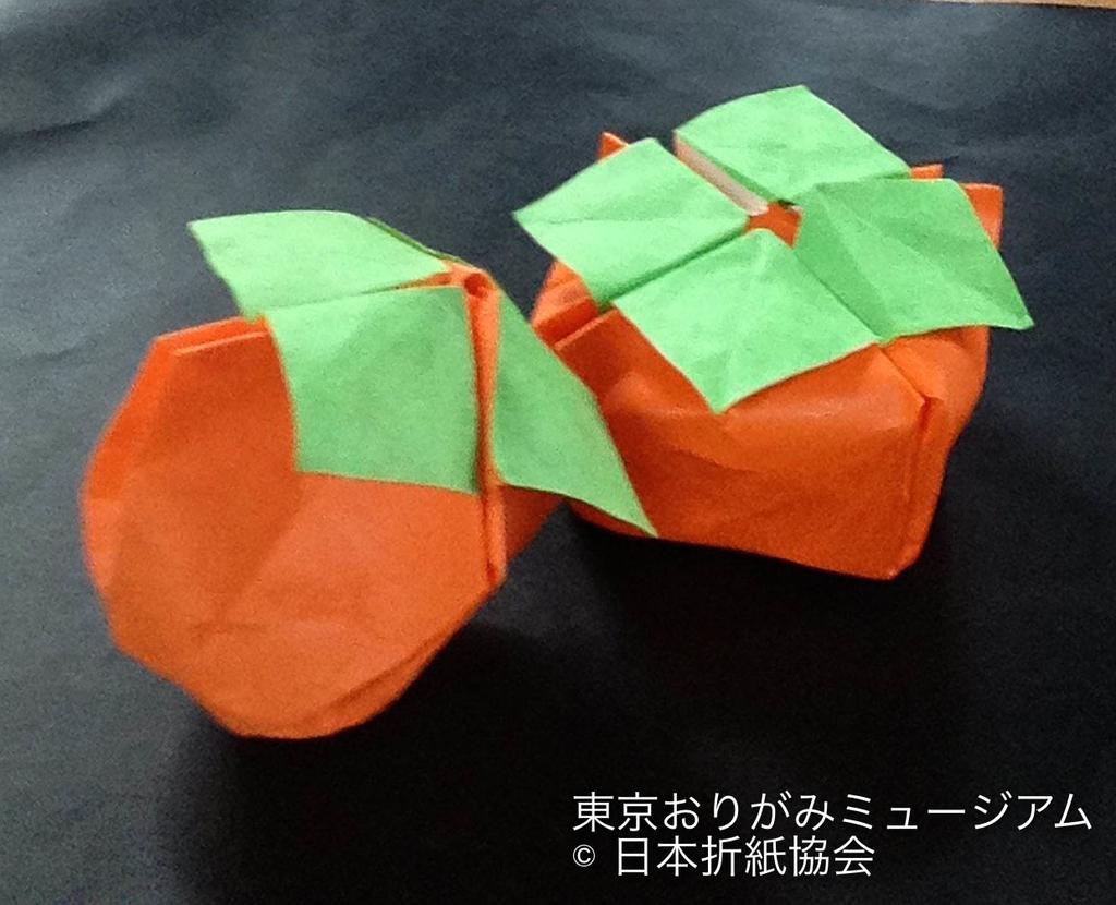 f:id:origami-noa:20180928173306j:plain