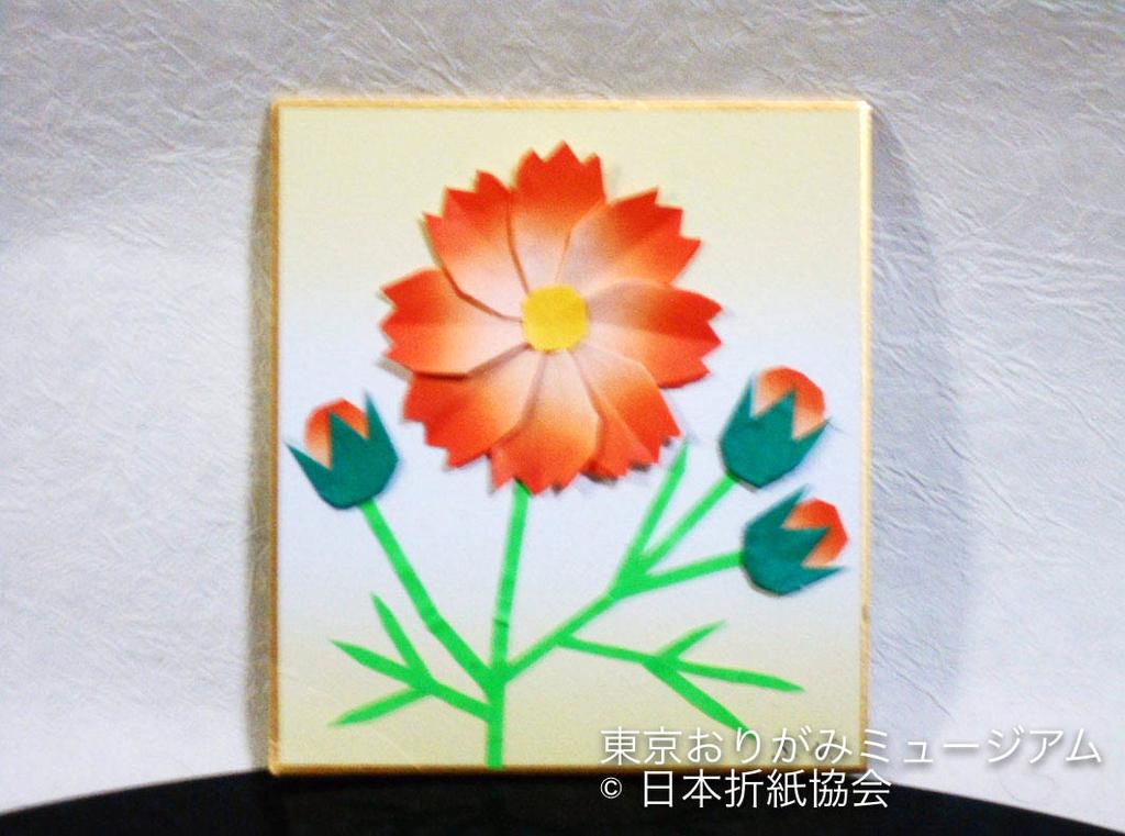 f:id:origami-noa:20180928173556j:plain