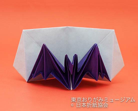 f:id:origami-noa:20181002181748j:plain