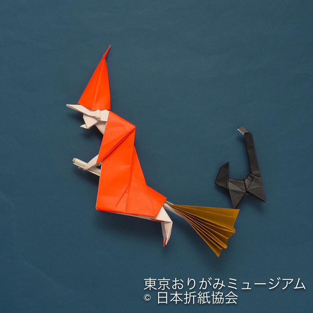 f:id:origami-noa:20181002181928j:plain