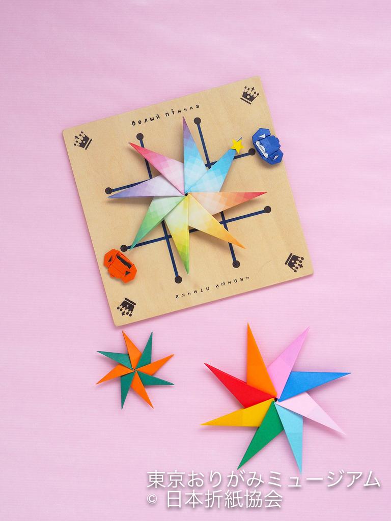 f:id:origami-noa:20181002182228j:plain