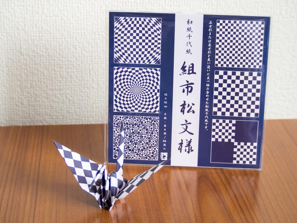 f:id:origami-noa:20181024180128j:plain
