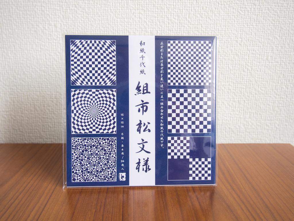 f:id:origami-noa:20181024182957j:plain