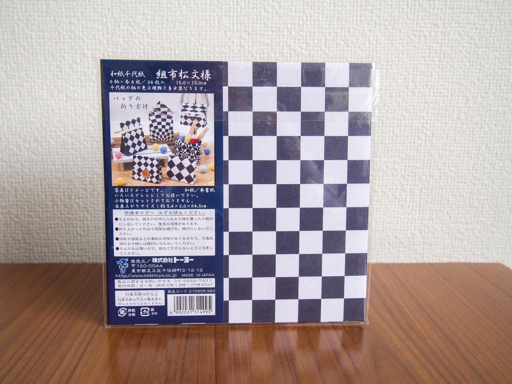 f:id:origami-noa:20181024183007j:plain
