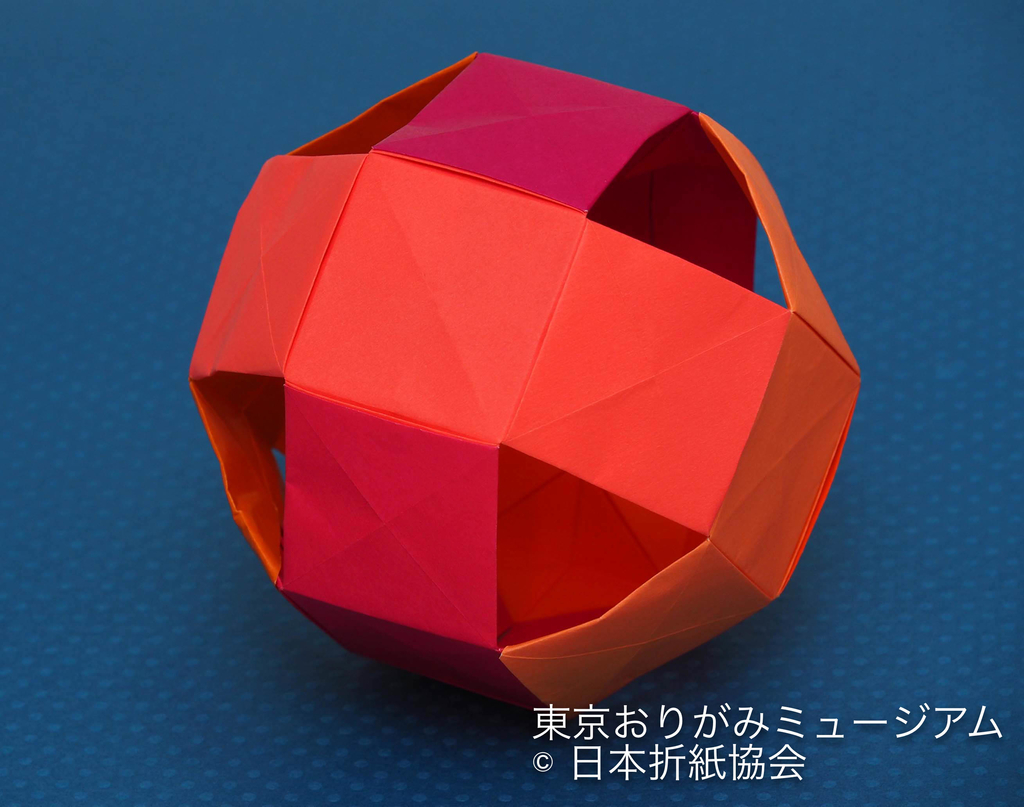 f:id:origami-noa:20181106132439j:plain