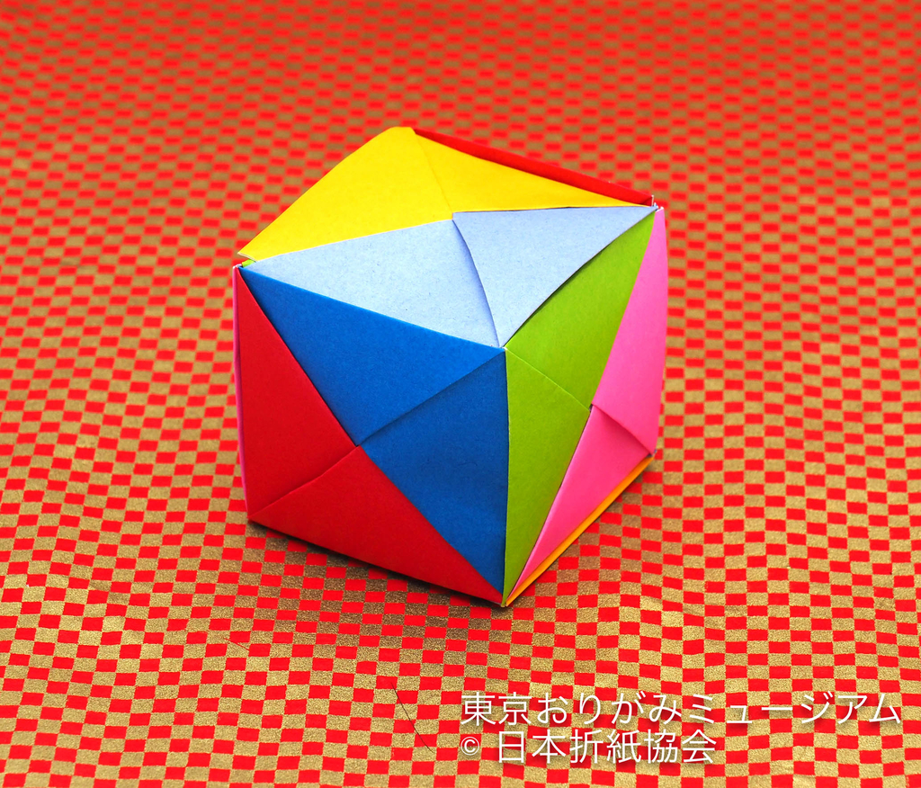 f:id:origami-noa:20181106132626j:plain