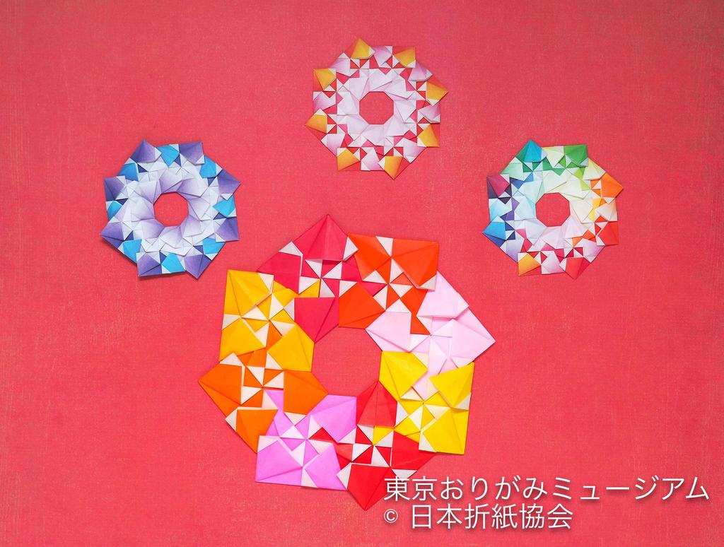 f:id:origami-noa:20181106132742j:plain