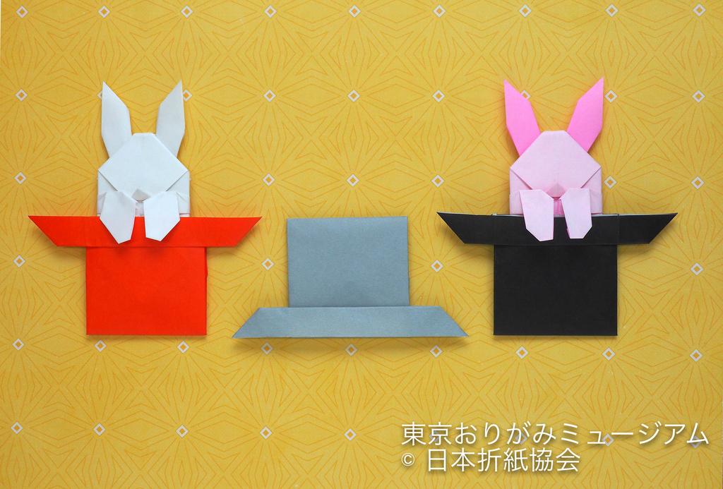 f:id:origami-noa:20181106132814j:plain