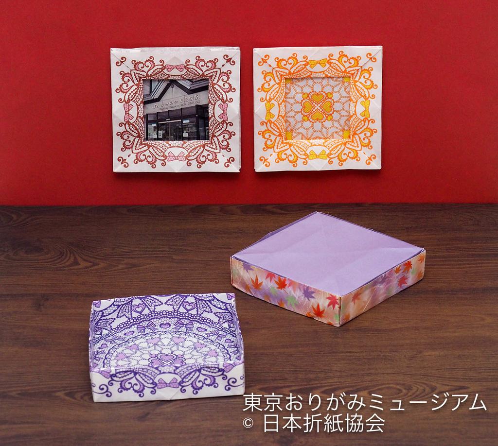 f:id:origami-noa:20181106133126j:plain