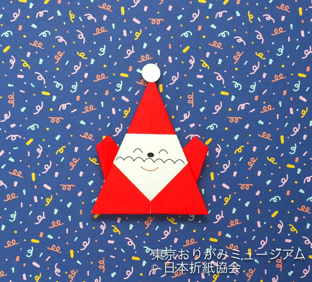 f:id:origami-noa:20181204170244j:plain