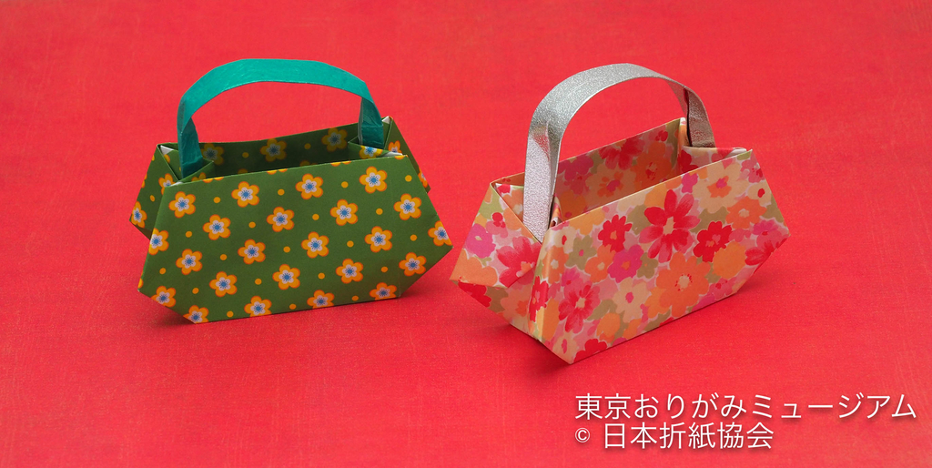 f:id:origami-noa:20181204170553j:plain