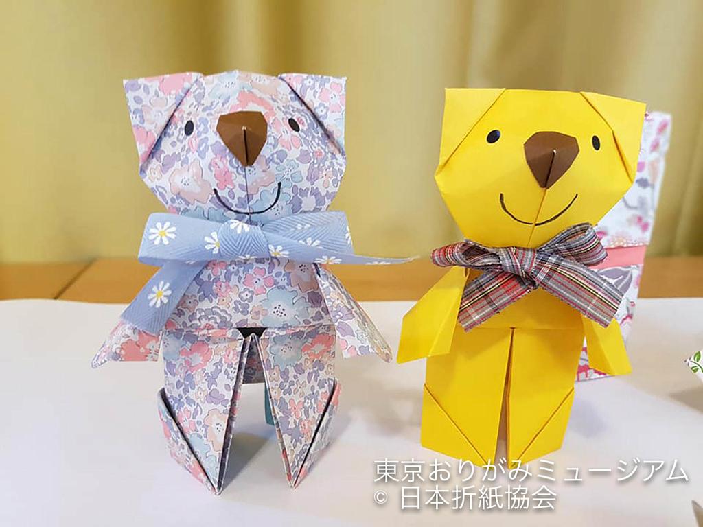 f:id:origami-noa:20181204170808j:plain