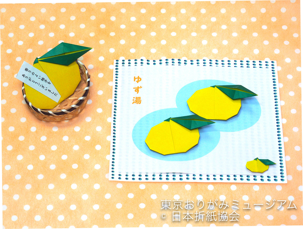 f:id:origami-noa:20181204170839j:plain