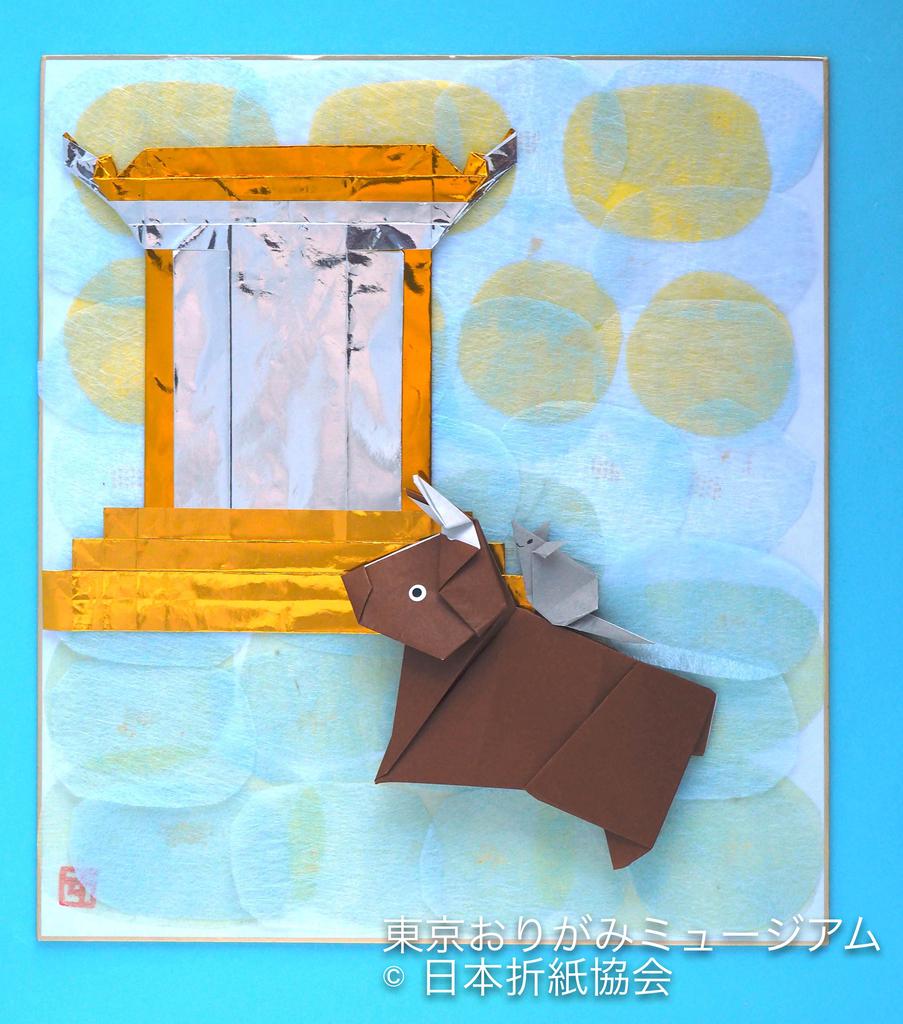 f:id:origami-noa:20190108175917j:plain