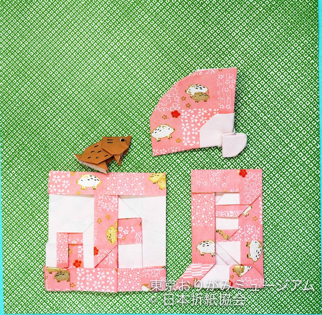 f:id:origami-noa:20190108180213j:plain