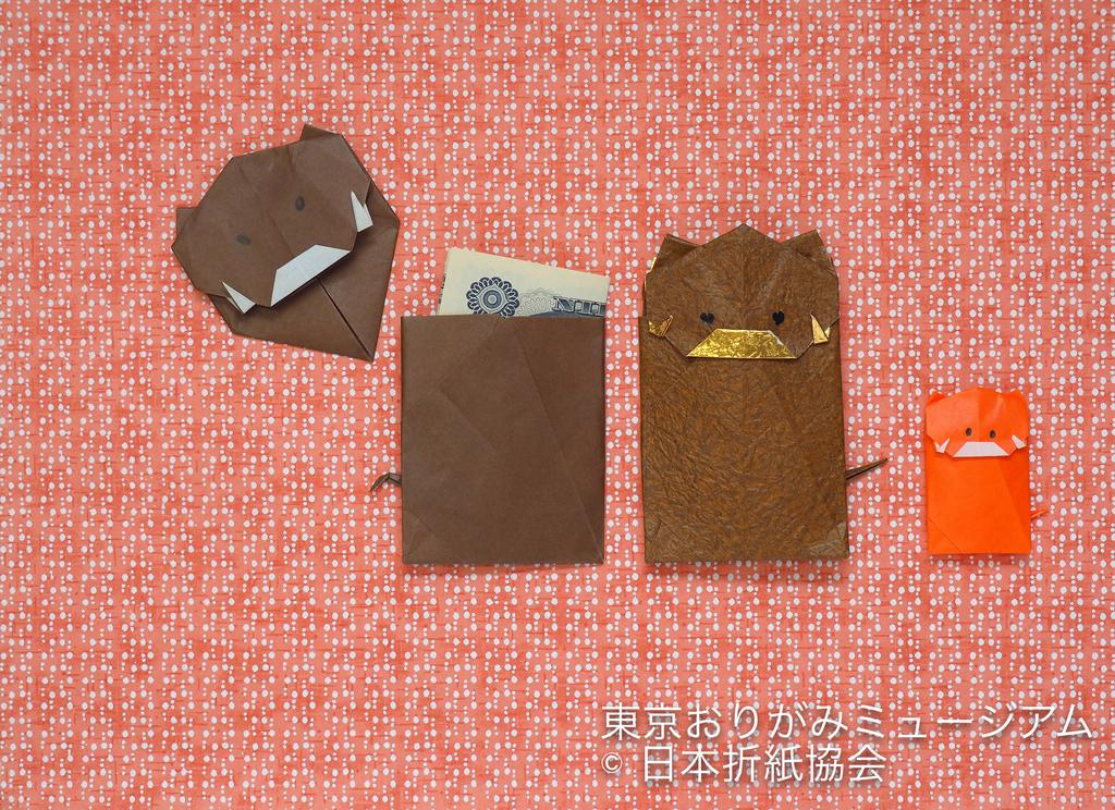 f:id:origami-noa:20190108180242j:plain