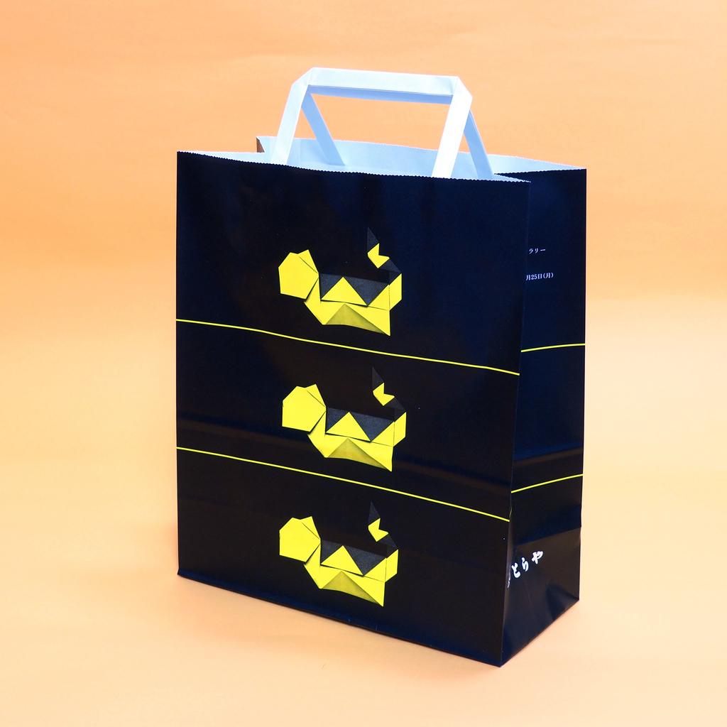 f:id:origami-noa:20190115134926j:plain