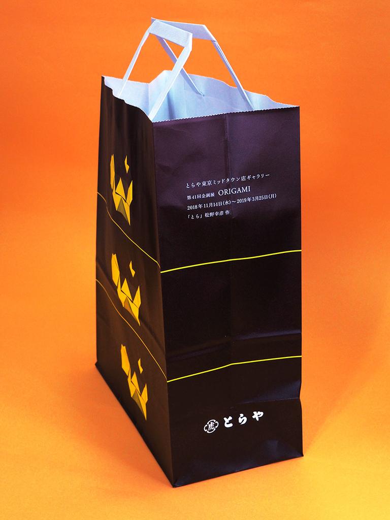 f:id:origami-noa:20190115134940j:plain