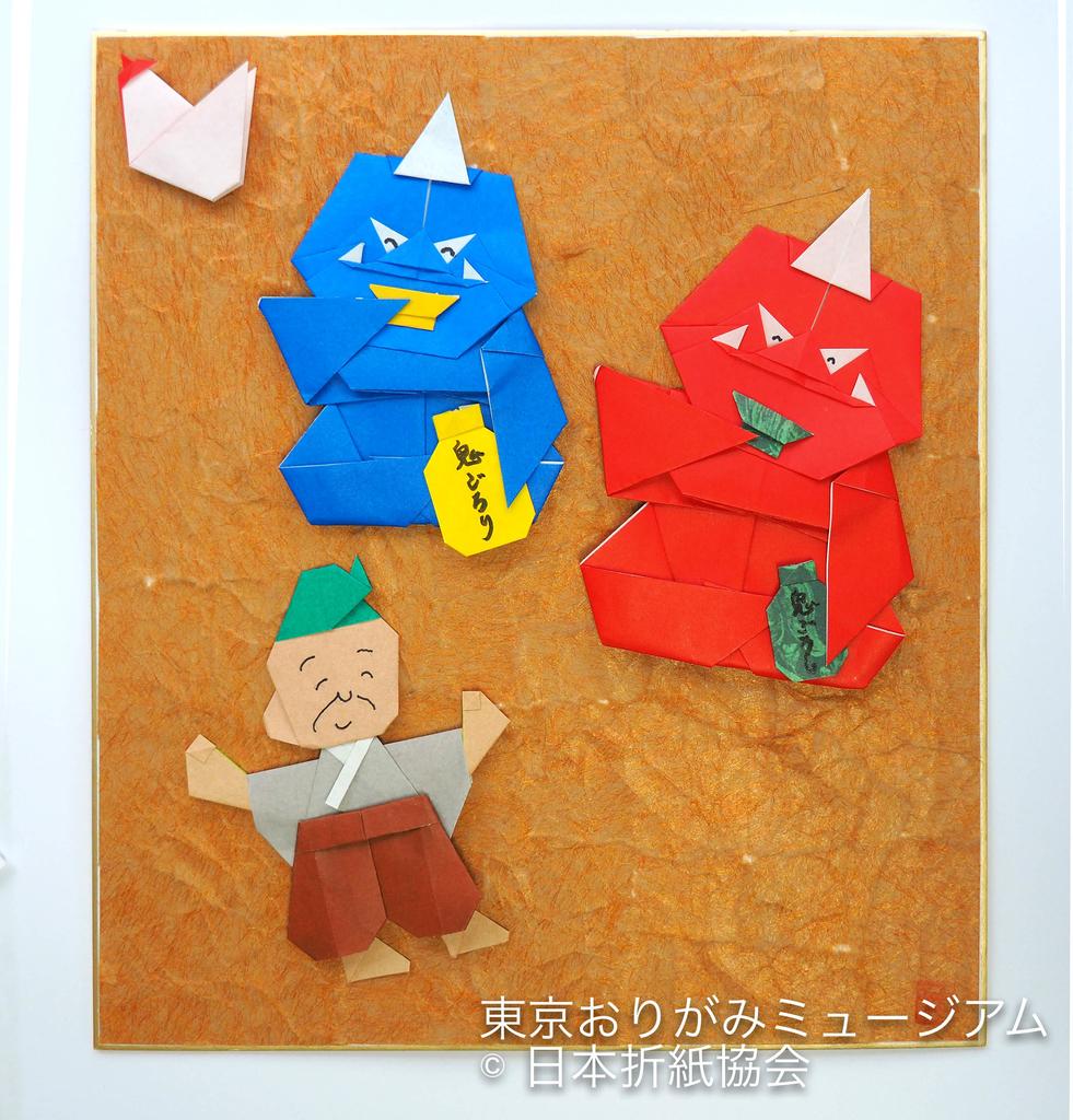 f:id:origami-noa:20190205142700j:plain