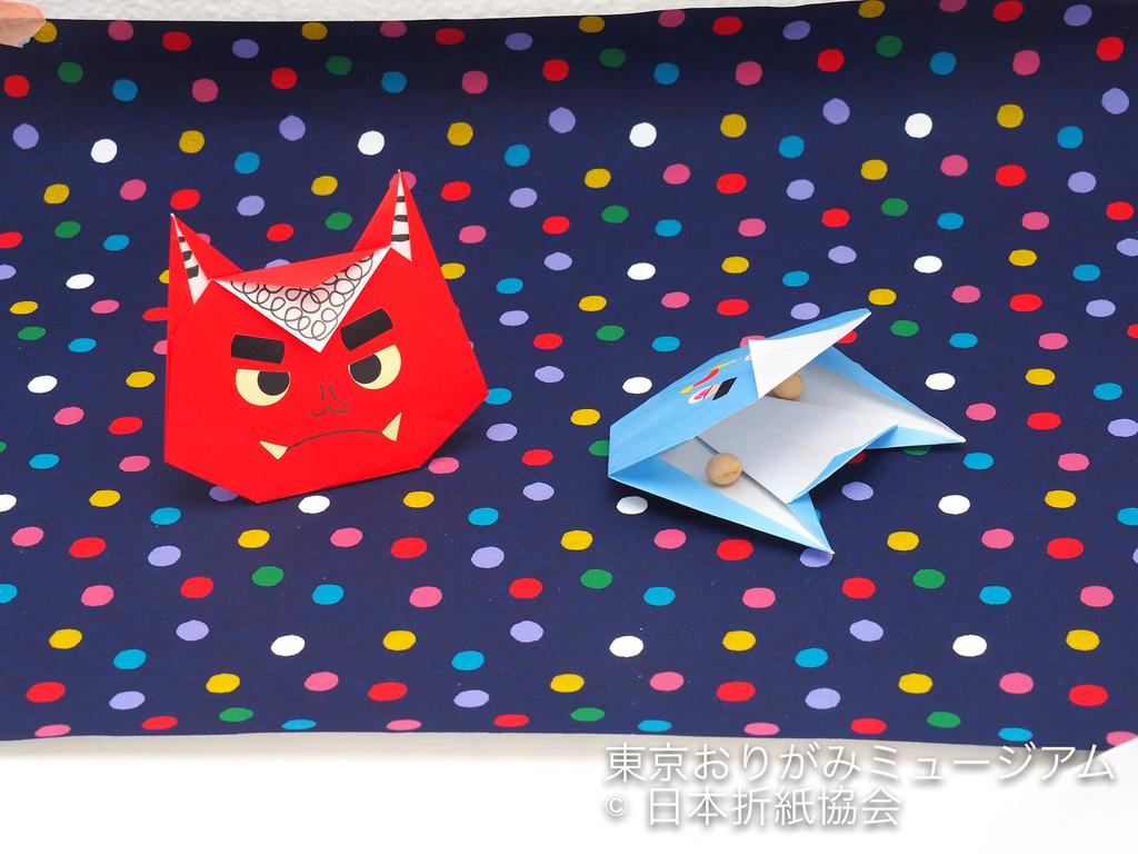 f:id:origami-noa:20190205142814j:plain