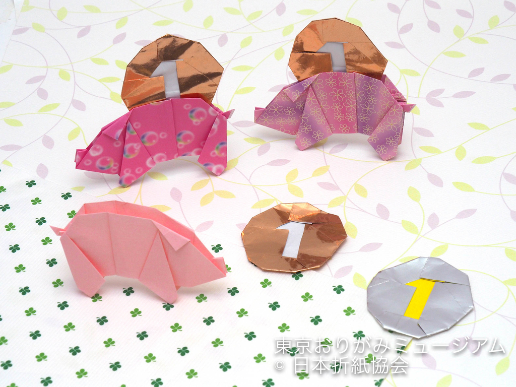 f:id:origami-noa:20190205143204j:plain