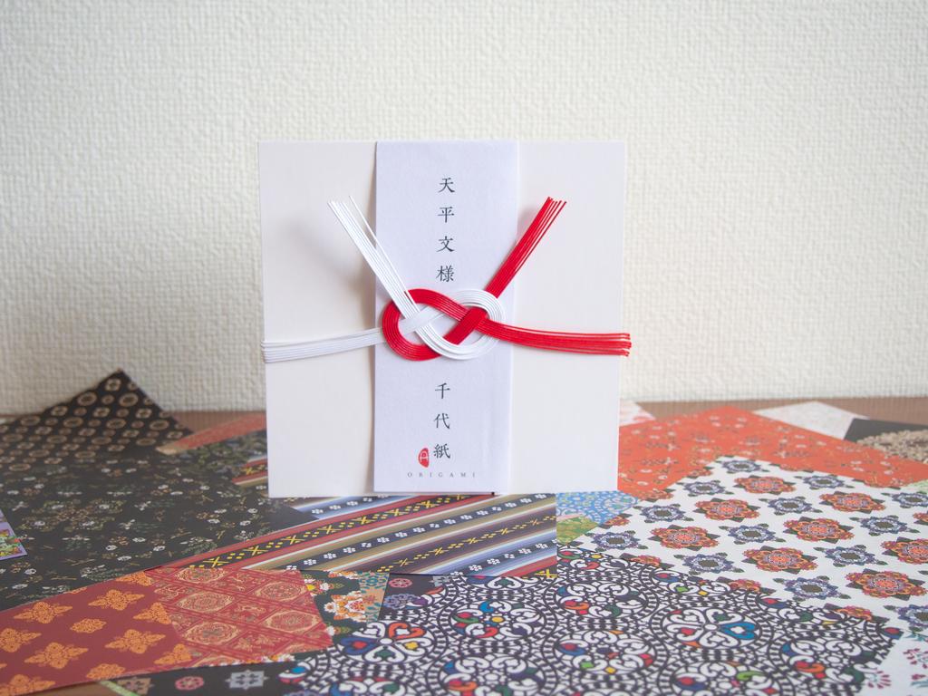 f:id:origami-noa:20190214151723j:plain