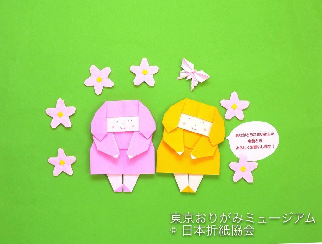 f:id:origami-noa:20190305143047j:plain