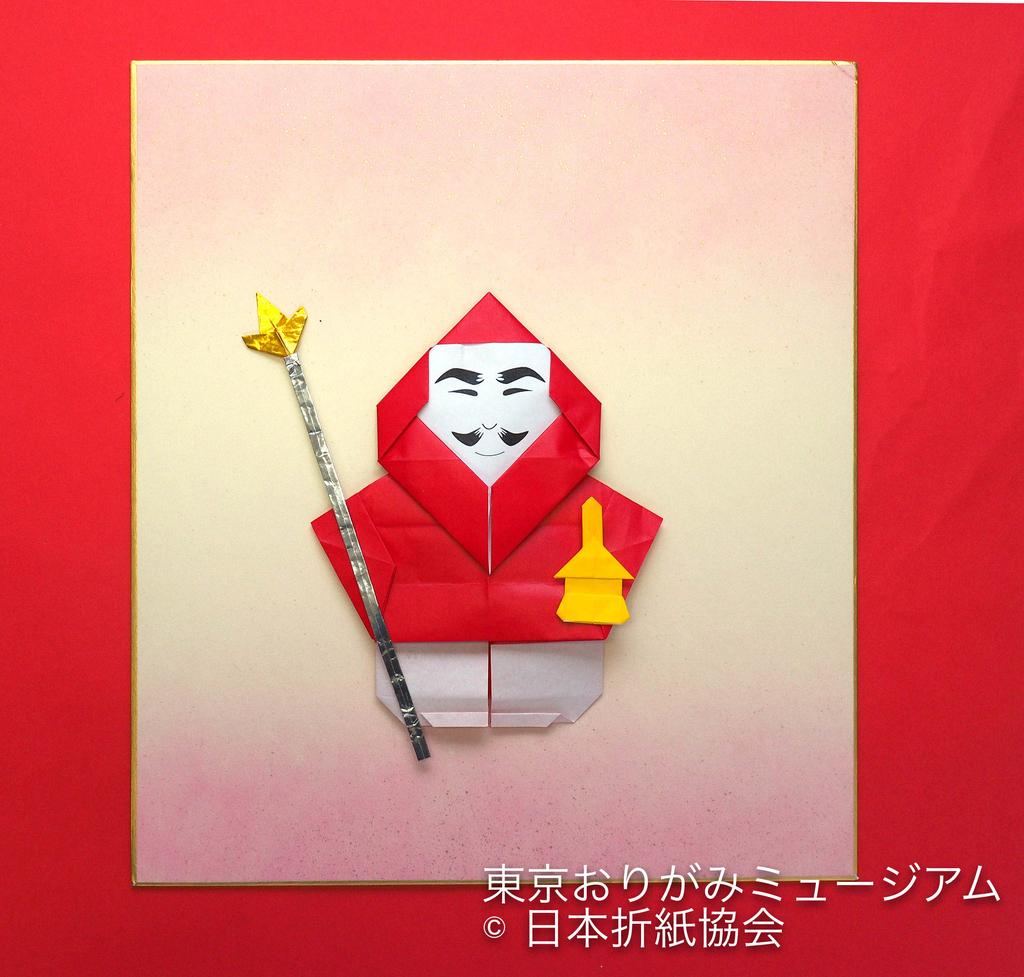 f:id:origami-noa:20190305143303j:plain