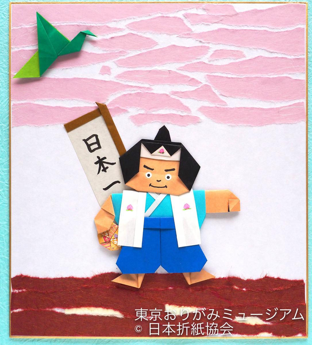 f:id:origami-noa:20190402153848j:plain