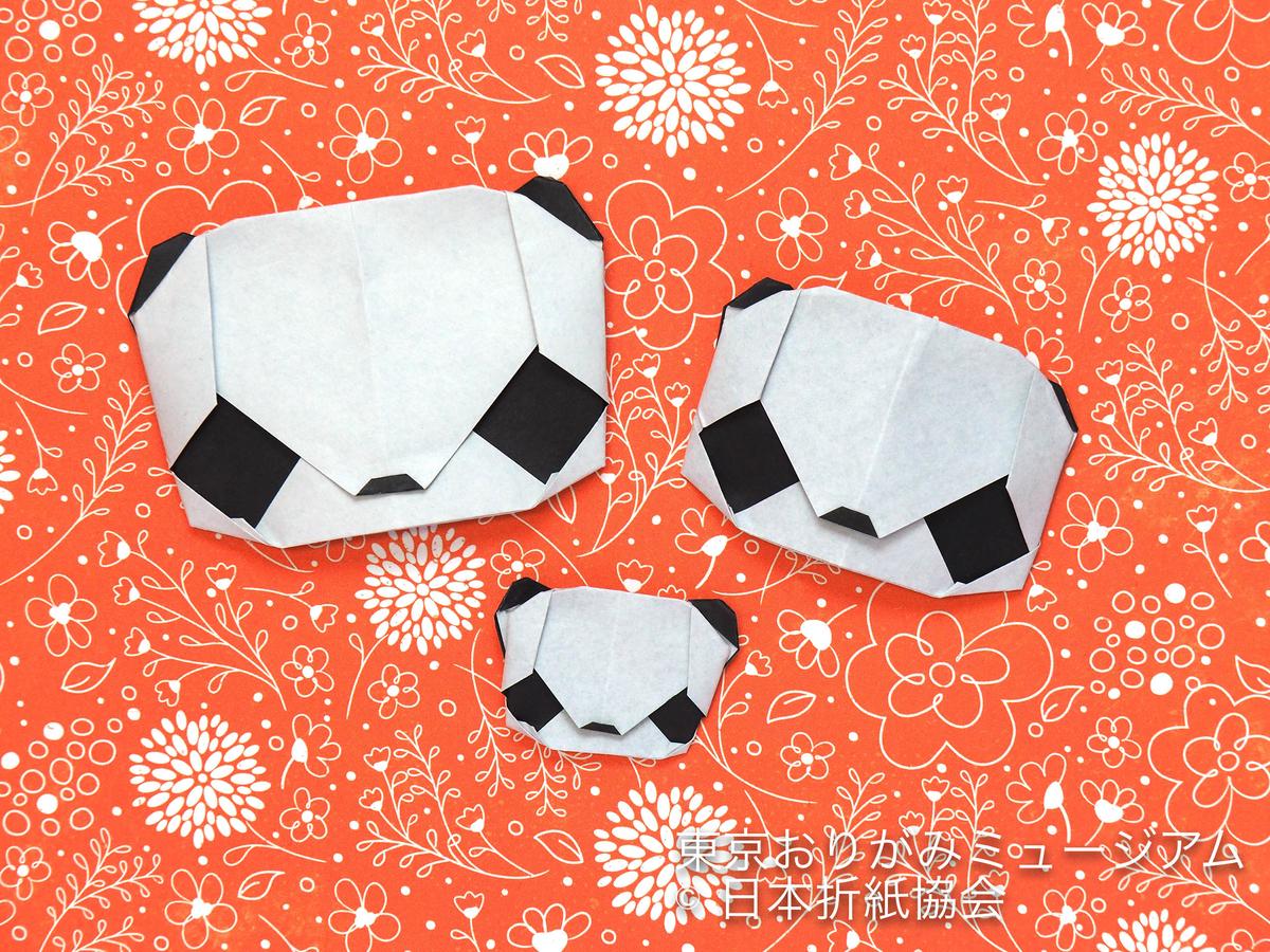f:id:origami-noa:20190402154045j:plain