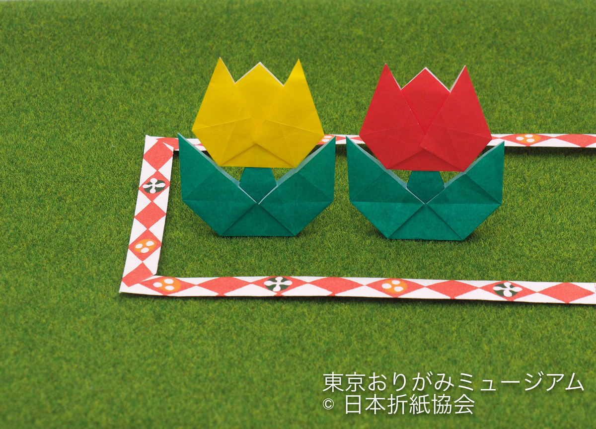 f:id:origami-noa:20190402154143j:plain