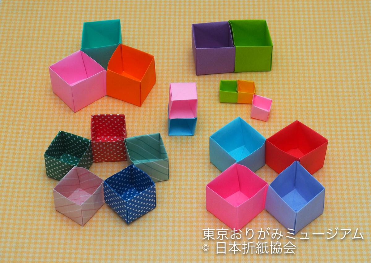 f:id:origami-noa:20190402154246j:plain