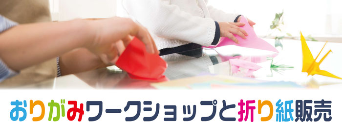 f:id:origami-noa:20190426173416j:plain